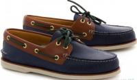 Топсайдеры Sperry Top Sider 2-Eye (SP-1604008)